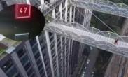 魔幻!重庆一硬核电梯从1楼直达47层 绕晕乘客