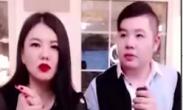 李湘做网红直播 回应:只是分享生活