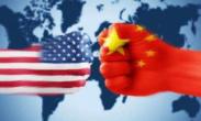 关注中美经贸摩擦 美刻意抹黑 诬蔑中国盗窃知识产权