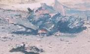 """利比亚""""国民军""""称击落一架战机"""