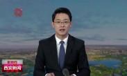 """壮丽70年·奋斗新时代 见证""""双创""""高光时刻 彰显西安""""创业之城""""影响力"""