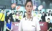 大万博体育max官网嫽扎咧 话剧《柳青》获第十六届文华大奖