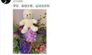 任达华被袭击经历两次手术后发文报平安:谢谢大家