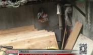 记者调查:天坛小区消防问题多 监管需跟上