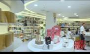 最美书店钟书阁 为读者搭建沟通平台