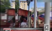 20190705记者调查:朱雀东坊马路市场私搭乱建 街办回复:拆不了