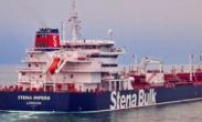 伊朗扣押一艘悬挂英国国旗油轮_油轮所有方-已申请探望船员