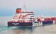 伊朗 油轮互扣背后 美伊对抗加剧