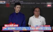 高希希电影《八子》定档6.21 刘端端自曝拍戏第一天就受伤
