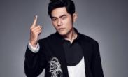 周杰伦超话拿下周榜冠军影响力破亿 破纪录!