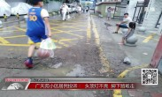 20190723记者调查: 广天苑小区居民投诉  头顶灯不亮 脚下路难走