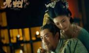 《九州缥缈录》江疏影坑了张嘉译