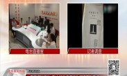 记者调查:重要资料遗失 烈士纪念馆保护为何得不到重视?
