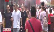 《中国餐饮报告2019》发布 美食成西安新名片 泡馍凉皮受热捧
