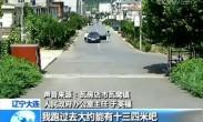 """辽宁大连轿车溜坡大叔""""飞身""""救援"""