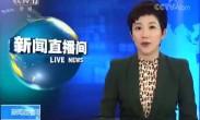 朝鲜媒体谴责美韩联合军演