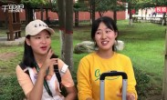 俩姐妹暑期做兼职相识商量后报同一所大学