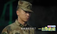 《陆战之王》2对CP和2种爱情结局最甜的不是陈晓张雅钦