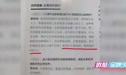 蔡徐坤谈与周杰伦超话PK我为什么要回应?
