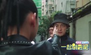 吴卓羲余香凝蔡洁上演三角关系最终情归何处?