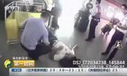 身边的安全出站旅客突发胃出血众人及时送医救治