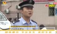 """男子火车站突发癫痫晕倒,众人急速""""出手"""",监控记下感人一幕"""
