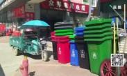 20190904记者调查:九月 记者再看港务区垃圾分类 部分小区商户没有严格执行