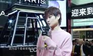李宇春用歌词表白粉丝忙筹备新专辑首唱会