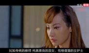 """童年女神神似杨颖,结婚生子断送前途,整成""""网红脸""""要复出?"""