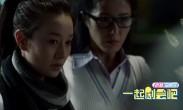 《在远方》刘烨小卷毛造型引热议爱吹嘘为分手留伏笔