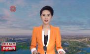 """办好十四运 打造赛事名城 """"华彩70年——2019境外媒体看陕西""""活动走进我市奥体中心"""