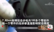 3年前,中国队因枪惨败,3年后,他们用新枪一举雪耻