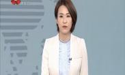 《礼赞新中国 逐梦新时代》庆祝建国70周年宣传片