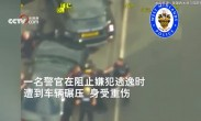疯狂罪犯!英国男子抢警车撞警察第一视角带你看追捕全过程