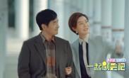 《激荡》前妻和大哥谈恋爱是对陆江涛最好的惩罚!