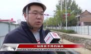 惠民路热网工程将完工 居民今冬享温暖