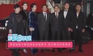 郭富城杨千嬅现身东京电影节受日媒访问秀英语