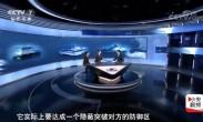 美军神秘五体船曝光疑为海军陆战队偷袭利器