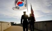 """50亿美元!美向韩索要天价""""保护费""""__韩国强硬表态"""