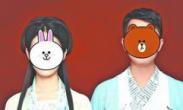 新人用汉服照登记结婚被拒 民政局:不够正规