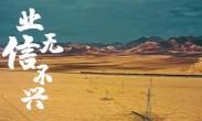 2019中国网络诚信大会:12月2日,西安见!