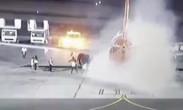 客机刚降落机场 起落架突然漏油起火