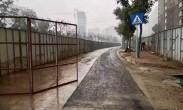 """杜绝新修道路反复开挖 城市建设更应注意""""细节"""""""