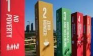马德里_新一届联合国气候变化大会开幕