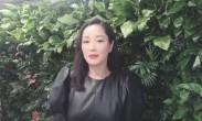苗阜笑谭 | 第二期嘉宾——瞿颖