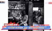 38岁宋慧乔素颜照曝光 和友人葡萄牙度假到酒吧散心