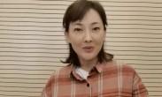 苗阜笑谭 | 第五期嘉宾——牛莉