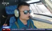 香港 驻香港部队组织三军联合海空巡逻