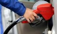 国内成品油价格今起上调