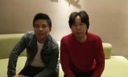 苗阜笑谭 | 第九期嘉宾——水木年华